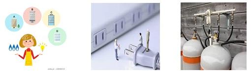 ガス・電気等の契約調査イメージ画像