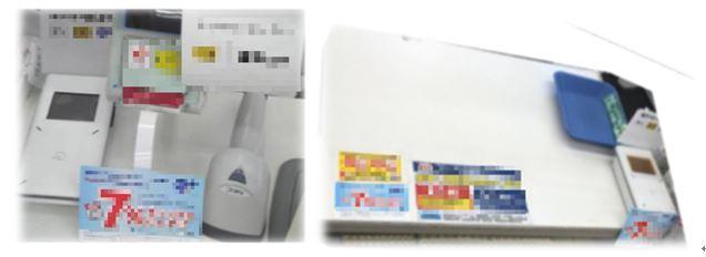 クレジット決済販促調査&販促設置イメージ画像
