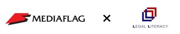 メディアフラッグとリーガルリテラシーのロゴ画像