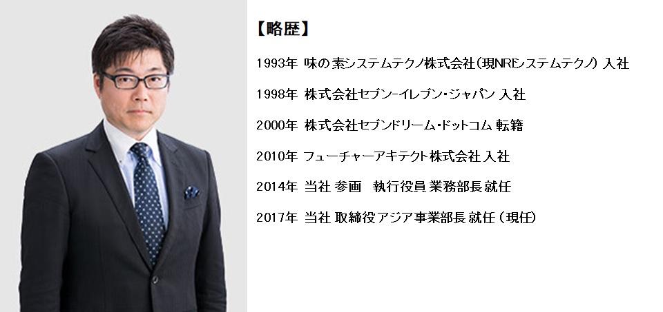 村松プロフィール画像