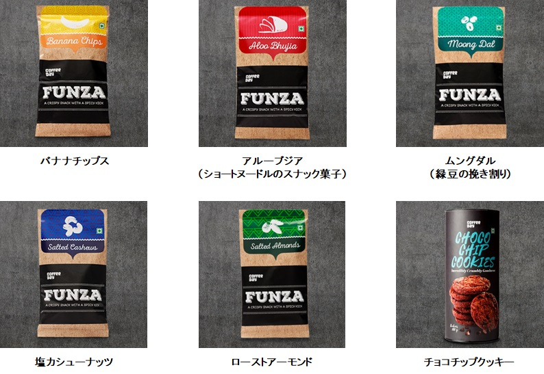 オリジナルフード「スナック菓子類商品」イメージ画像