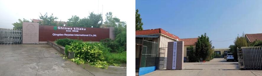中国青島縫製工場i外観画像