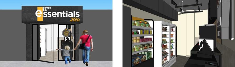 「SAHAKARA NAGAR店」イメージ画像