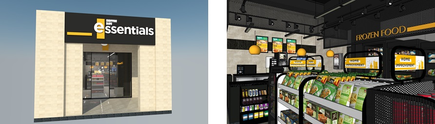 NINEX CITY MART店 店舗イメージ画像
