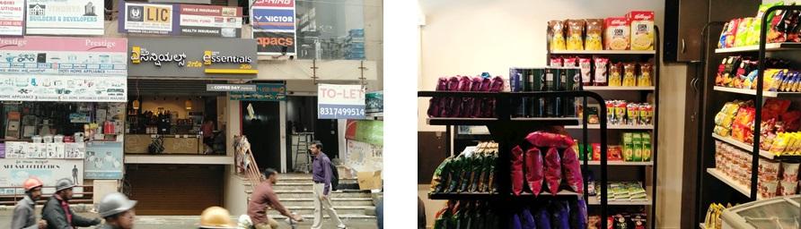 RBI LAYOUT店