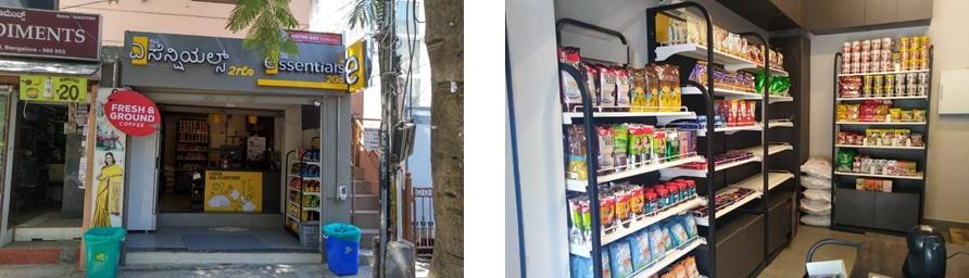 VYALIKAVAL店