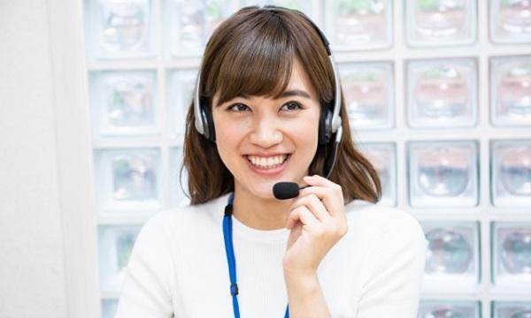 コールセンターサービス イメージ画像
