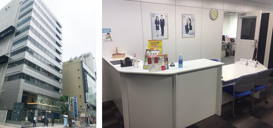 名古屋オフィス 写真