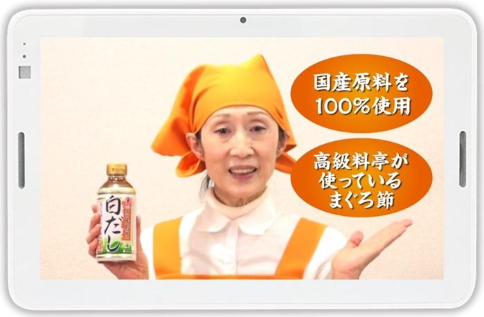 デジタル推奨販売 イメージ画像