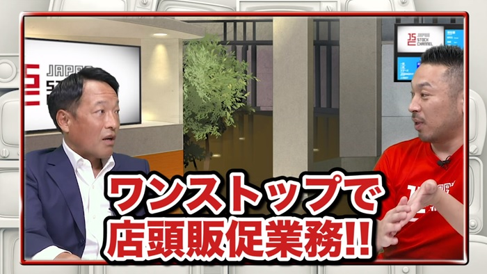 Japan Stock Channel(2/3)