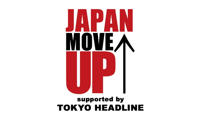 PAN MOVE UP supported by TOKYO HEADLINE ロゴ