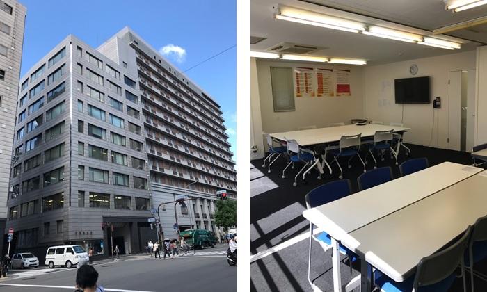 京都営業所 外観・内装写真
