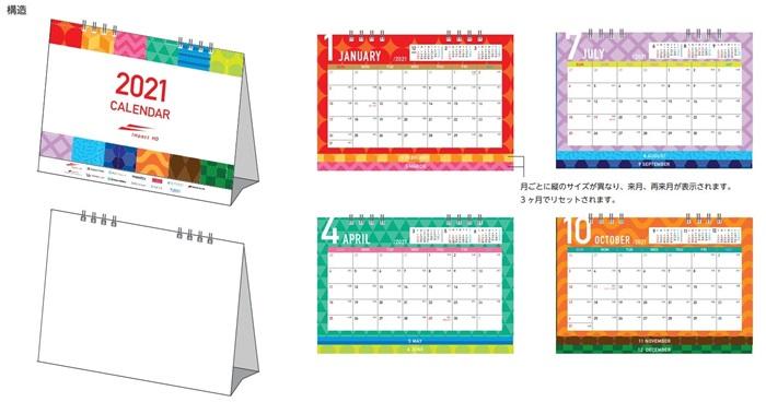 カレンダー イメージ画像