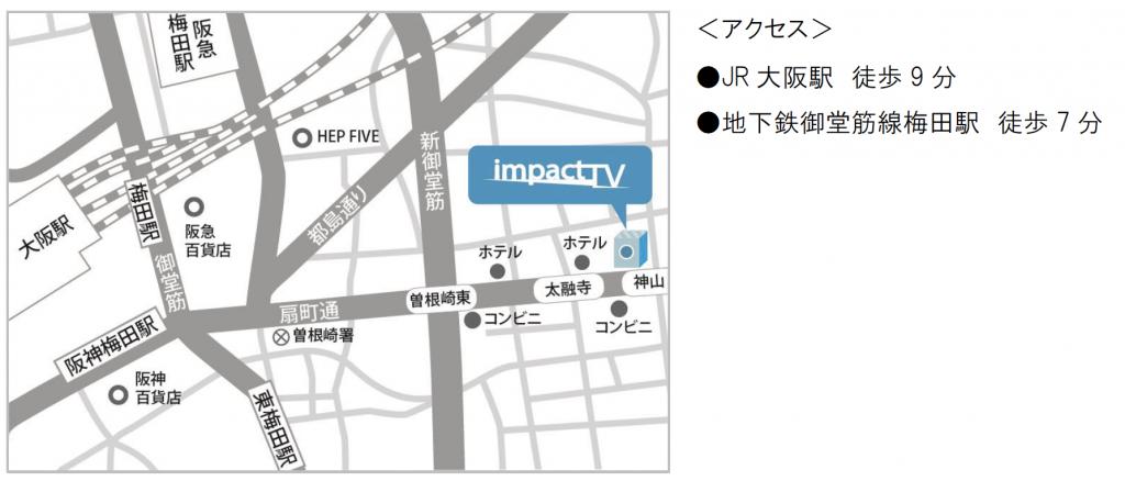 アクセス地図 JR大阪駅徒歩9分、地下鉄御堂筋線梅田駅 徒歩7分