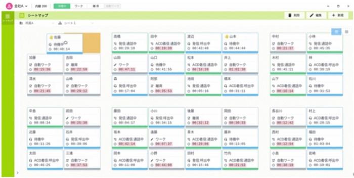 管理者向けシートマップ機能 イメージ画像