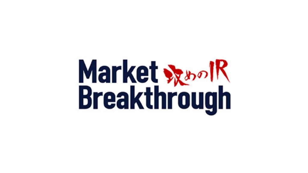 -攻めのIR- Market Breakthrough ロゴ