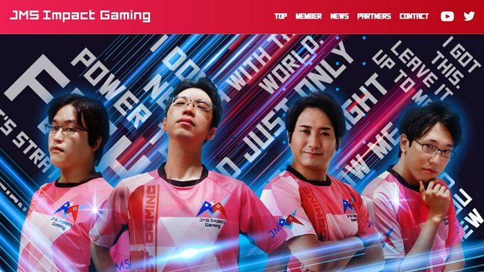 JMS Impact Gaming 公式サイト